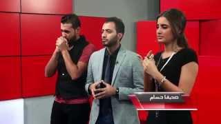MBC The Voice -  حسام فريد - منين أجيب الفرح  - مرحلة الصوت وبس