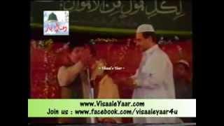 URDU NAAT( Wo Sooye Lala Zaar)AKHTAR QURESHI IN LAHORE.BY Visaal