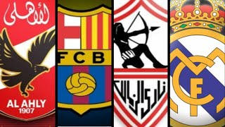 تعرف علي مشجعي ريال مدريد وبرشلونه من لاعبي الاهلي والزمالك .