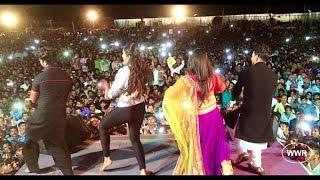 Live Performance Dinesh Lal Yadav - Aamrpali dubey ,Khesari Lal Yadav, Kajal Raghwani