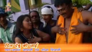 La Hai Chus La Lahanga Me Thus La | Bhojpuri New Hot Song | Jappan Japani, Shobha Shivani
