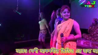 Maa Laxmi Opera || Sami Ke Dibo Toto Chalate || Miss Rita || AJ Video