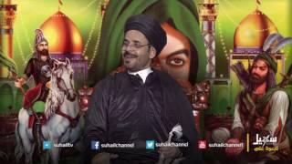 تقليد الشيعة 2 - ( زوار الحسين ) لمحمد الاضرعي