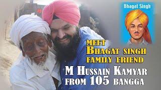 Bhgat Singh,s Family Friend from Pakistan !V Funny GupShupWith Baba M Hussain Kumhar 105 Banga