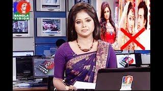 মাত্র অপুকে নতুন করে বিয়ে করবেন শাকিব খান খুশি অপু ইসলাম !Shakib khan !Latest Bangla News