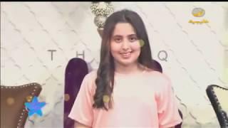 أزياء صغار ستار .. مع فرح الصويغ  ومصممة الأزياء الصغيرة ريم آل الشيخ