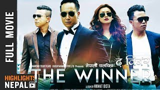 THE WINNER - New Nepali Full Movie 2017/2074 | Ft. Malina Joshi, Mahesh Man Shrestha, Manchin Shakya