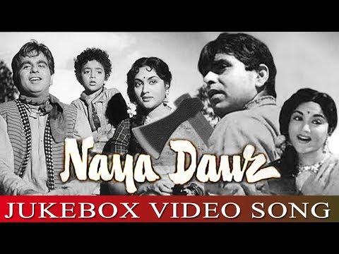 Xxx Mp4 Naya Daur 1957 Video Songs Jukebox Dilip Kumar Vyjayanthimala Bollywood Old Hindi Songs 3gp Sex