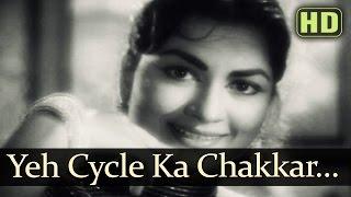 Yeh Cycle Ka Chakkar - Agha - Minu Mumtaz - Akeli Mat Jaiyo - Old Hindi Song - Madan Mohan
