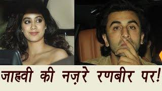 Jhanvi Kapoor seeking Ranbir Kapoor's ATTENTION at Karan Johar's Birthday Party | FilmiBeat