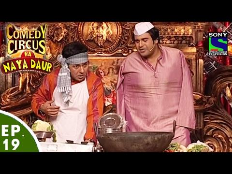 Xxx Mp4 Comedy Circus Ka Naya Daur Ep 19 Reality Show Special 3gp Sex