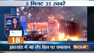 5 minute 25 khabrein | 26th November, 2016 - India TV