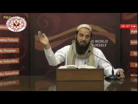 QURAN TARJUMA & TAFSEER BY QARI ISHTIAQ (SURAH AL-MAIDA AYAH 100-102)