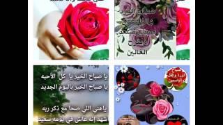 صباح معطر بالصلاة على محمد وآل محمد