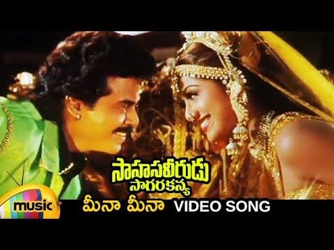 Xxx Mp4 Sahasa Veerudu Sagara Kanya Telugu Movie Meena Meena Video Song Venkatesh Shilpa Shetty 3gp Sex