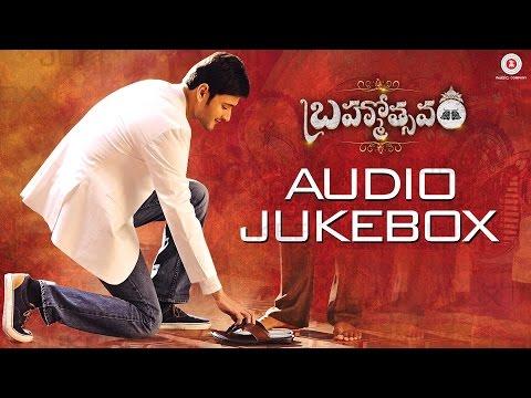 Xxx Mp4 Brahmotsavam Full Album Audio Jukebox Mahesh Babu Samantha Kajal Aggarwal Pranitha Subhash 3gp Sex