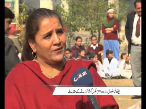 Punjab Youth Festival Lahore Inter School Girls Karate Competition Started Pkg By Amir Raza City42