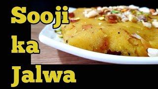 Sooji ka Halwa ll Sheera ll Rawa Shira Recipe ll Suji Halwa || by Cooking with Benazir