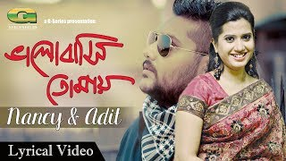 Bhalobashi Tomay | by Adit & Nancy | New Bangla Song | Lyrical Video | ☢☢ EXCLUSIVE ☢☢