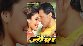 JOSH | New Nepali Lovestory Full Movie | Jenisha K.C, Pankaj Khadka