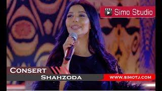 Шахзода Концерт ш.Душанбе - 2018 | Shahzoda Consert Dushanbe 2018