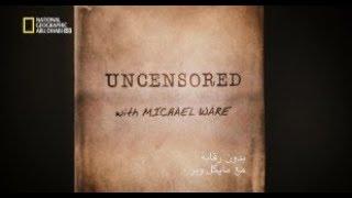 وثائقي خطير : قتل الساحرات : بدون رقابة مع مايكل وير الحلقة1  18+ HD
