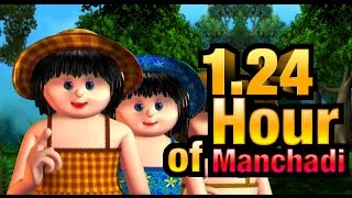 Manchadi 3 and 4 in Full in One Video. 1.24 Hours of Manchadi Stories and Songs