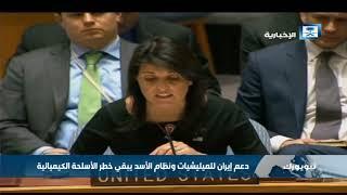 مجلس الأمن يبحث سبل إيقاف أسلحة الدمار الشامل