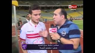 """ستوديو الحياة - لقاء خاص مع """" مصطفي فتحي """" صاحب أجمل هدف في المباراة"""