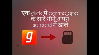 how to download gaana songs in sd card    Ganna+ hack