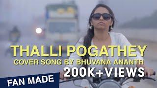 Thalli Pogathey  Cover song  By Bhuvana Ananth | Ondraga entertainment