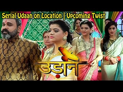 Xxx Mp4 Serial Udaan On Location Latest Upcoming Twist Bollywood Events 3gp Sex