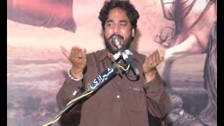 Zakir Waseem Abbas Baloch Biyan Maqtal e Karbala  Majlis 21 March 2017 Chak 3 Bhalwal Sargodha