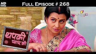 Thapki Pyar Ki - 30th March 2016 - थपकी प्यार की - Full Episode (HD)