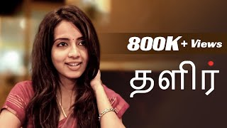Thalir - New Tamil Short Film 2018 || by Ponvani