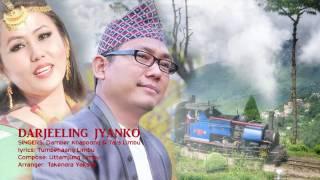 Darjeeling Jyanko - Damber Khapoong ft. Tara Limbu - Nepali song
