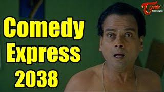 Comedy Express 2038 | B 2 B | Latest Telugu Comedy Scenes | #ComedyMovies