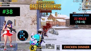 "[Hindi] PUBG MOBILE | ""22 KILLS"" IN VIKENDI MAP AMAZING CHICKEN DINNER"