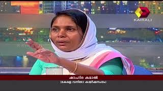 Pravasalokam | 23rd March 2018 |  Full Episode