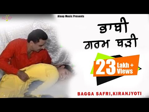 Xxx Mp4 Bagga Safri L Kiranjyoti L Bhabi Garam Badi L New Punjabi Song 2017 L Alaap Music 3gp Sex