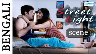 Mitali Romance Amitabha - Street Light - Romantic Scenes - Locket Chatterjee - Arjun Chakraborty