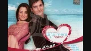 Punjabi Movie-Tera mera ki Rishta