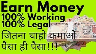 [Hindi - हिन्दी] Make money online with this amazing app! Uento (My Code - akatM)