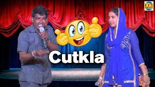 सुपर हिट हास्य कॉमेडी | हंस हंस के आपके मुंह में | Ashok Chautala | New Comedy 2020 | DJ Movies