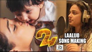Suriya's 24 Laalijo Song making - idlebrain.com
