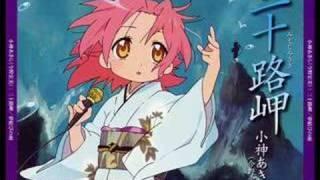 Lucky Star ED 16 - Misoji Misaki [FULL]