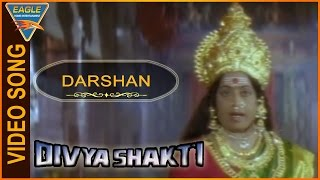 Divya Shakti (Trinetram) Hindi Dubbed Movie || Darshan Karray Video Song || Eagle Hindi Movies