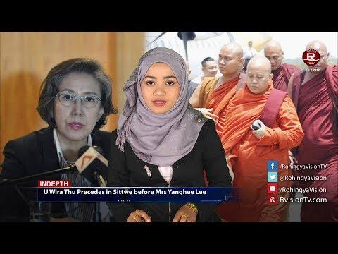 Rohingya Daily News 12 July 2017