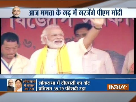 Xxx Mp4 PM Modi To Address Farmers Rally In West Bengal S Midnapore Today 3gp Sex