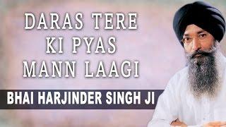 Daras Tere Ki Pyas Mann Laagi | Bhai Harjinder Singh Ji | Daras Tere Ki Pyaas
